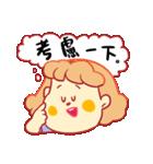 【バースデーケーキ】ママとメイメイ(個別スタンプ:31)