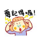 【バースデーケーキ】ママとメイメイ(個別スタンプ:32)