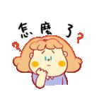 【バースデーケーキ】ママとメイメイ(個別スタンプ:33)