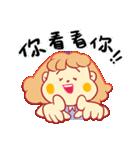 【バースデーケーキ】ママとメイメイ(個別スタンプ:34)