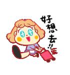 【バースデーケーキ】ママとメイメイ(個別スタンプ:35)