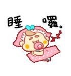 【バースデーケーキ】ママとメイメイ(個別スタンプ:36)