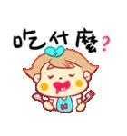 【バースデーケーキ】ママとメイメイ(個別スタンプ:37)