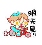 【バースデーケーキ】ママとメイメイ(個別スタンプ:38)