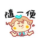 【バースデーケーキ】ママとメイメイ(個別スタンプ:39)