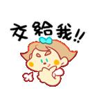 【バースデーケーキ】ママとメイメイ(個別スタンプ:40)