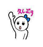 ぴぴ&ぽぽのスタンプ(個別スタンプ:02)