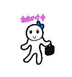 ぴぴ&ぽぽのスタンプ(個別スタンプ:04)