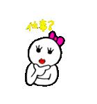 ぴぴ&ぽぽのスタンプ(個別スタンプ:05)