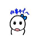 ぴぴ&ぽぽのスタンプ