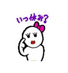 ぴぴ&ぽぽのスタンプ(個別スタンプ:07)