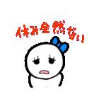ぴぴ&ぽぽのスタンプ(個別スタンプ:08)