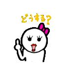 ぴぴ&ぽぽのスタンプ(個別スタンプ:10)