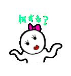 ぴぴ&ぽぽのスタンプ(個別スタンプ:11)