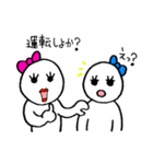 ぴぴ&ぽぽのスタンプ(個別スタンプ:12)