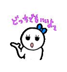 ぴぴ&ぽぽのスタンプ(個別スタンプ:13)