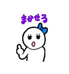 ぴぴ&ぽぽのスタンプ(個別スタンプ:14)