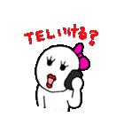 ぴぴ&ぽぽのスタンプ(個別スタンプ:17)