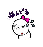 ぴぴ&ぽぽのスタンプ(個別スタンプ:19)