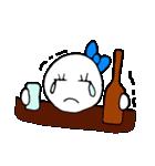 ぴぴ&ぽぽのスタンプ(個別スタンプ:23)