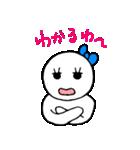 ぴぴ&ぽぽのスタンプ(個別スタンプ:24)