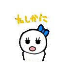 ぴぴ&ぽぽのスタンプ(個別スタンプ:25)