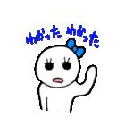 ぴぴ&ぽぽのスタンプ(個別スタンプ:27)