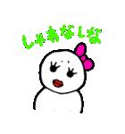 ぴぴ&ぽぽのスタンプ(個別スタンプ:30)