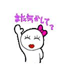 ぴぴ&ぽぽのスタンプ(個別スタンプ:33)