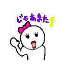 ぴぴ&ぽぽのスタンプ(個別スタンプ:34)