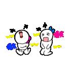 ぴぴ&ぽぽのスタンプ(個別スタンプ:36)