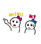 ぴぴ&ぽぽのスタンプ(個別スタンプ:39)