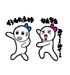 ぴぴ&ぽぽのスタンプ(個別スタンプ:40)