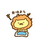 れお太とうさこ(個別スタンプ:09)