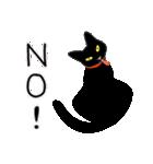 黒猫まみれ★スタンプ(個別スタンプ:02)