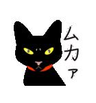 黒猫まみれ★スタンプ(個別スタンプ:03)