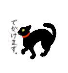 黒猫まみれ★スタンプ(個別スタンプ:04)