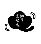 黒猫まみれ★スタンプ(個別スタンプ:05)
