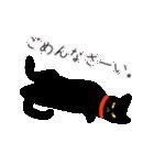 黒猫まみれ★スタンプ(個別スタンプ:07)