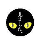 黒猫まみれ★スタンプ(個別スタンプ:11)