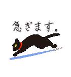 黒猫まみれ★スタンプ(個別スタンプ:13)