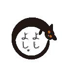黒猫まみれ★スタンプ(個別スタンプ:14)