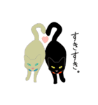 黒猫まみれ★スタンプ(個別スタンプ:15)
