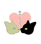 黒猫まみれ★スタンプ(個別スタンプ:16)