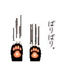 黒猫まみれ★スタンプ(個別スタンプ:19)
