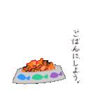 黒猫まみれ★スタンプ(個別スタンプ:20)