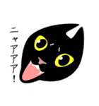 黒猫まみれ★スタンプ(個別スタンプ:26)