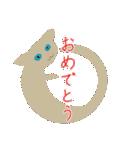 黒猫まみれ★スタンプ(個別スタンプ:27)