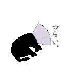 黒猫まみれ★スタンプ(個別スタンプ:28)