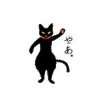 黒猫まみれ★スタンプ(個別スタンプ:30)